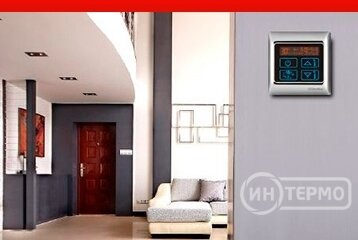 шумоизоляция потолков в квартире в казани